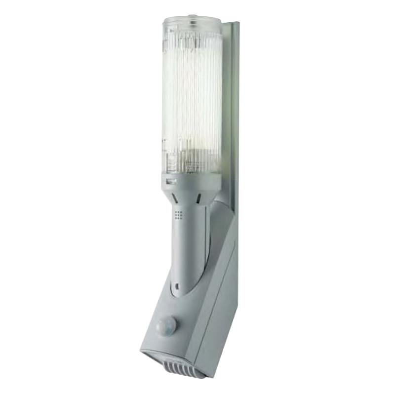 Lampa z czujnikiem ruchu - linia Dual Seria DL 026